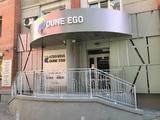 Клиника Dune Ego, фото №1