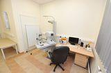 Клиника Будь Здоров, фото №4