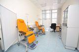 Клиника Будь Здоров, фото №2