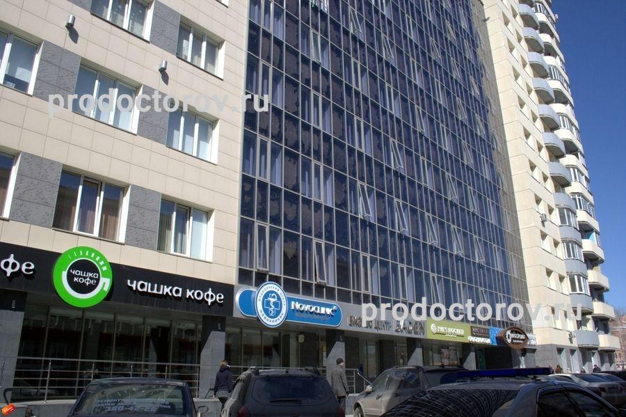автобусы новоклиник новосибирск фото для