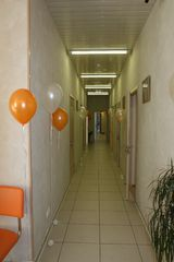 Клиника Инфо-Медика, фото №6