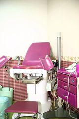 Клиника Нако, фото №6