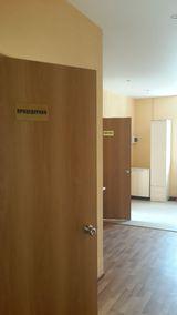 Клиника Здоровье Сибири, фото №4